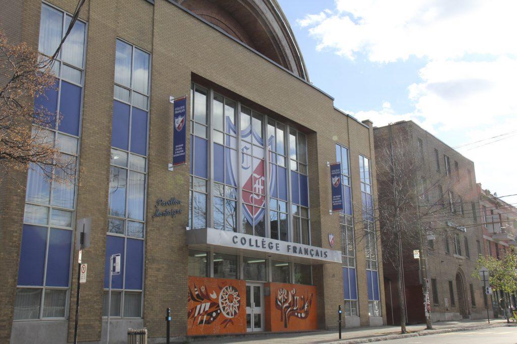 Collège Francais de Montréal